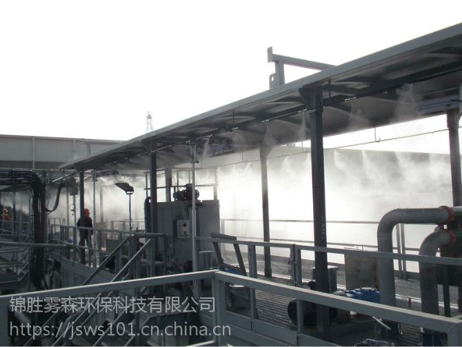自动喷雾降尘自动水雾降尘锦胜科技十大人造雾认证体系