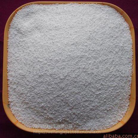 食用酸度调节剂纯碱 食品级碳酸钠