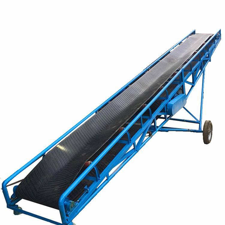 [都用]工地沙子水泥输送机 装车卸车输送机 皮带机加工定做