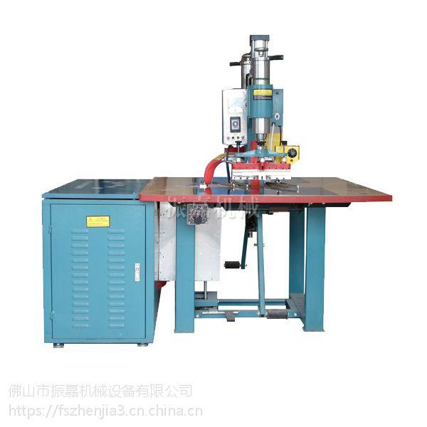 塑料高频焊接机_塑料高频焊接机生产商-振嘉