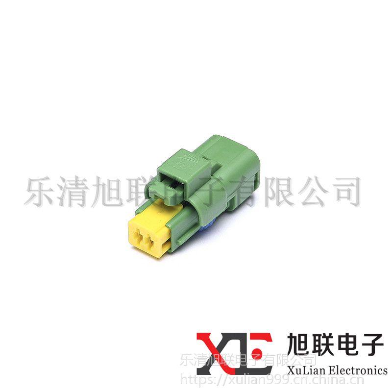 供应优质汽车连接器/插件/护套/端子211PC032S7061 富加宜 3芯
