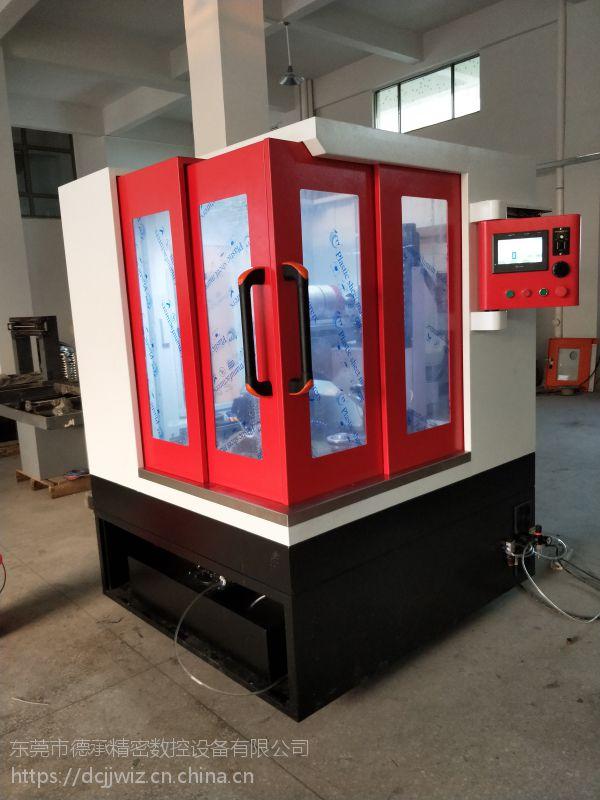 广东揭阳白玉微切机,专业线切割玉石切割设备--德承精密DCXQG-6060A