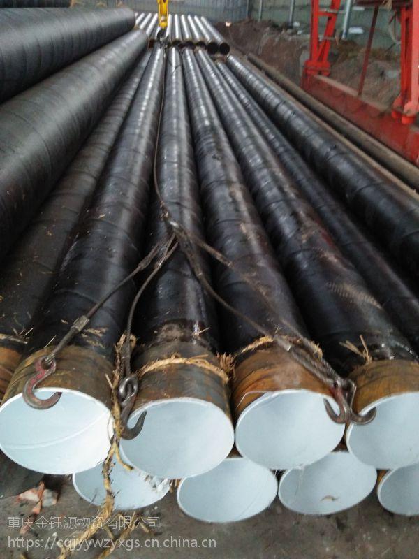 达州螺旋钢管批发,达州供水防腐螺旋管,达州污水防腐螺旋管-厂家直销