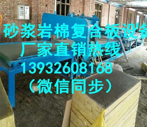 http://himg.china.cn/0/4_246_237570_500_434.jpg