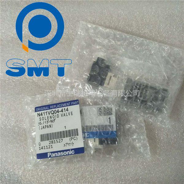 smt贴片机配件 松下贴片机配件 N411VQ04-414 电磁阀 AV131 AV132