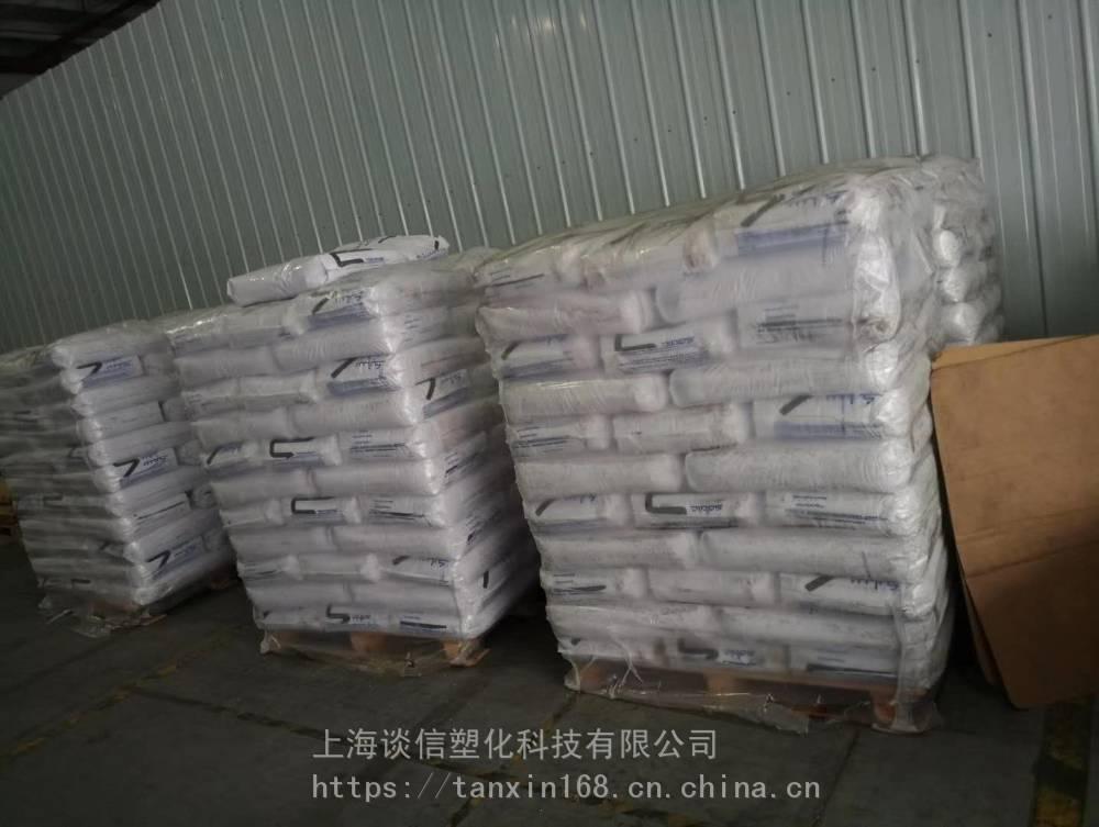 上海市区长期供应PC沙伯基础FL2000