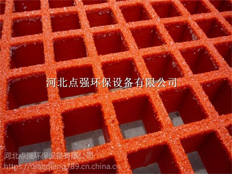 哪里卖玻璃钢格栅板价格多少一平-玻璃钢格栅厂家【点强】七台河