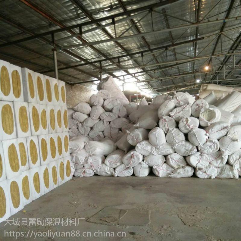 隔热高密度岩棉板,内墙填充专用岩棉板