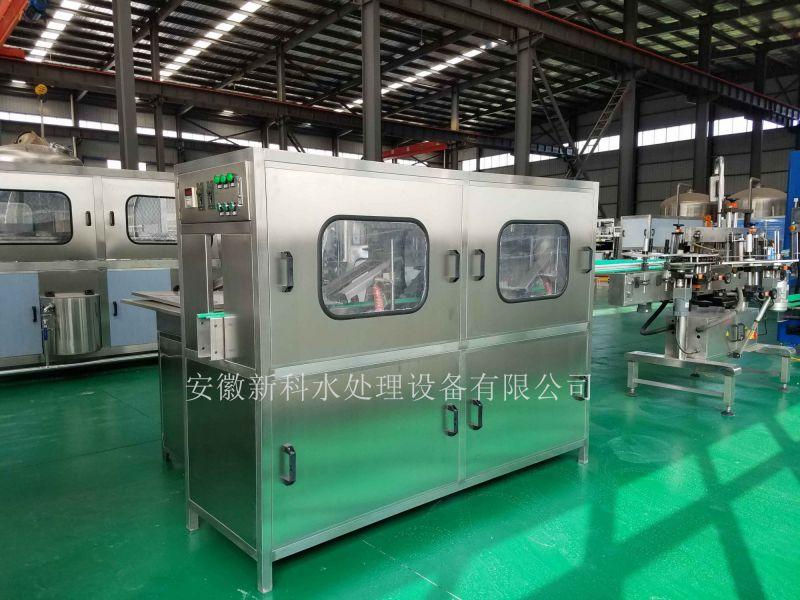 XK-6000全自动瓶身风干机,瓶装生产线设备 瓶装灌装辅助设备 纯净水生产设备报价