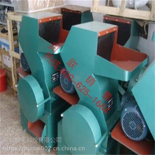 玉门型塑料粉碎机 400型塑料粉碎机强烈推荐