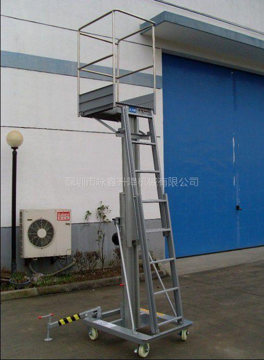 SP32手摇铝合金高空升降作业平台