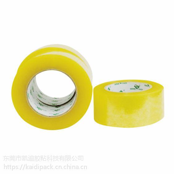 小码透明封箱胶带厂家订做美文纸胶带