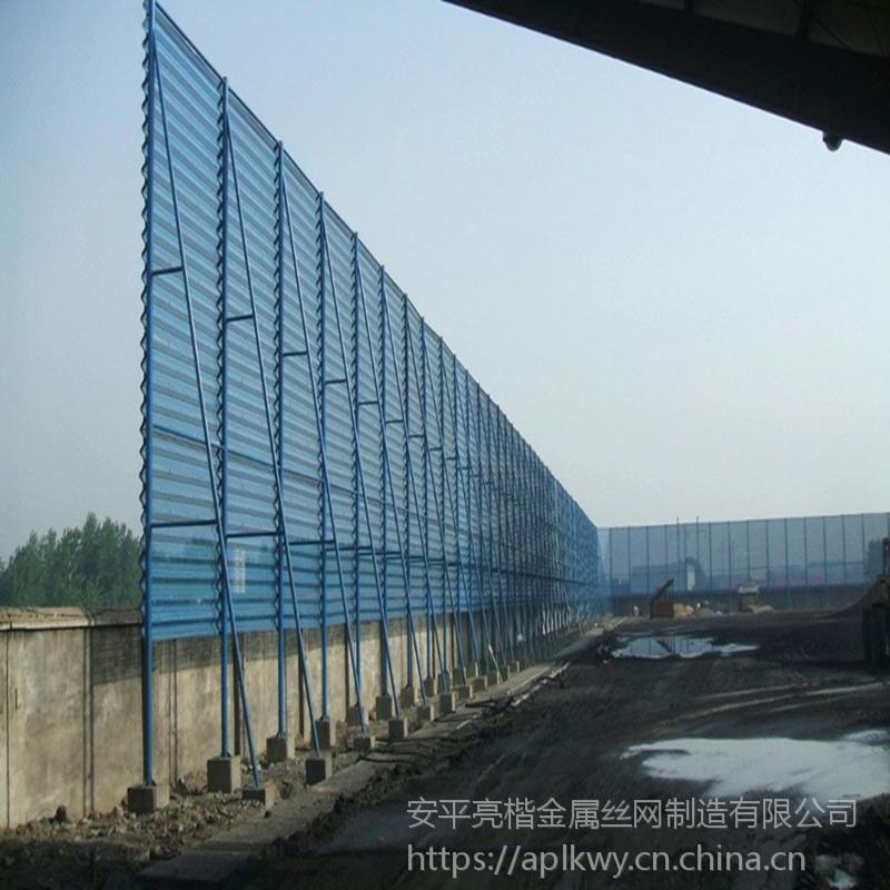 电厂防风网 煤场防风网 砖厂防风网