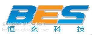 蓝牙4.0 CSR8510蓝牙适配器,深圳现货