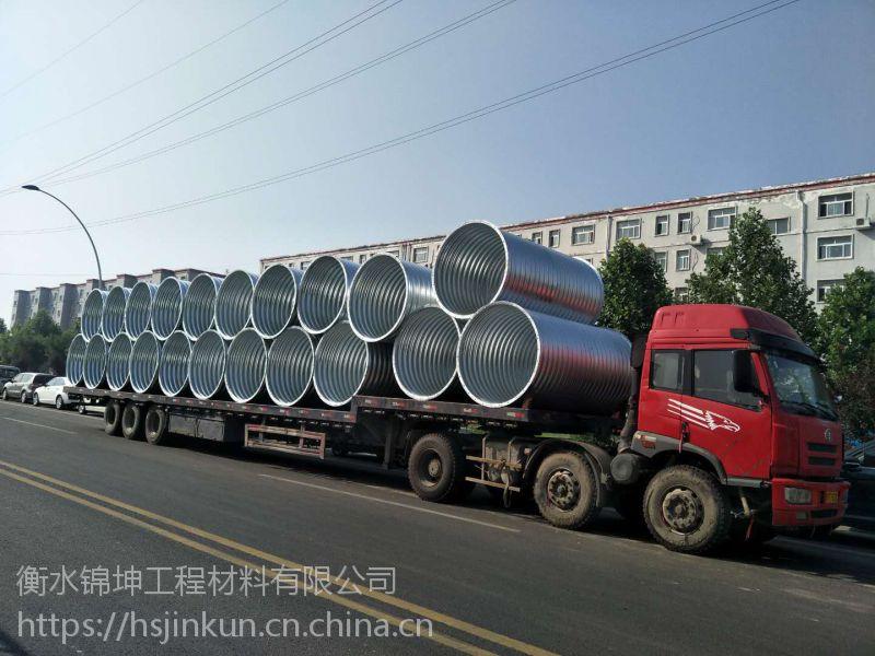 桥涵建设专用钢波纹涵管----甘肃临夏金属波纹涵管生产厂家