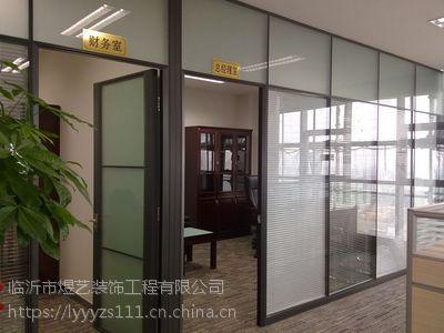 济宁玻璃隔断划分想要的办公空间