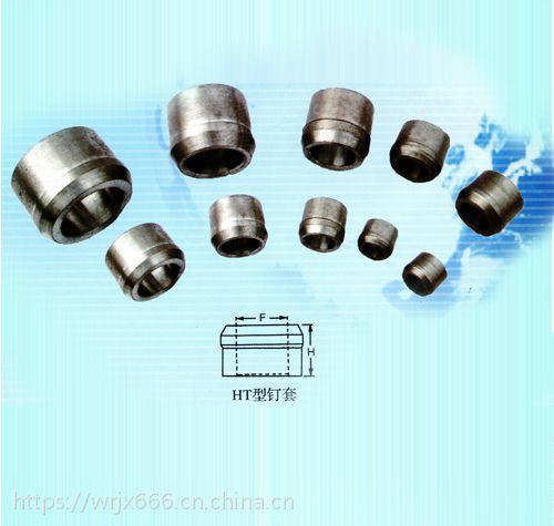 耐用的振动筛专用六方扣 振动筛专用六方扣哪里有卖
