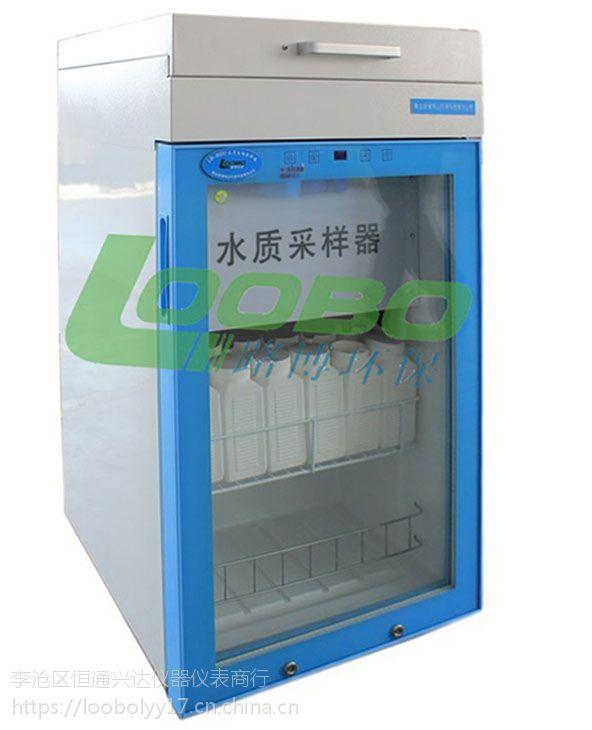 LB-8000智能等比例水质采样器 药厂排污 水样采集 直供江苏