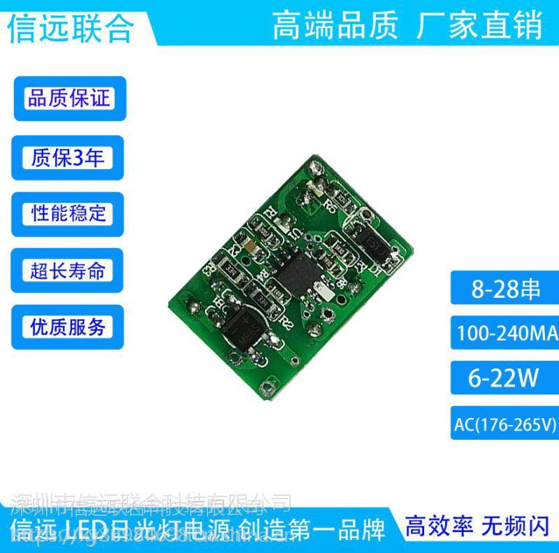 深圳厂家直供日光灯堵头电源高效率无频闪18W48串