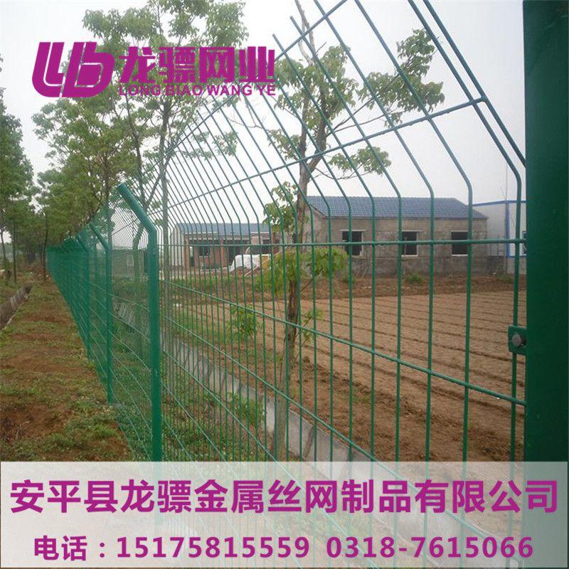 草原网围栏 围墙栅栏批发 道路隔离网