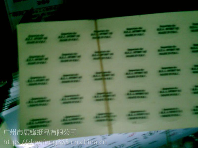 供应人和条形码厂家定做电话、人和竹料贴纸现货厂家、花都香水标签有卖的吗