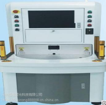 镭霆激光SMT激光全自动激光打码设备