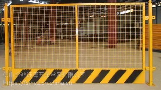 金鸿 广州基坑防护网厂家&江门铁丝围栏网价格&深圳工地建筑网片种类