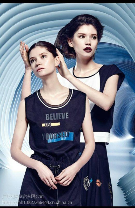 杭州品牌折扣女装店卡嘉茜一手货源