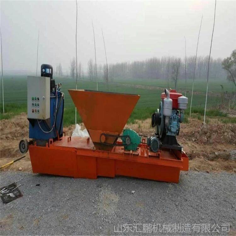 水利工程自走式U型槽成型机汇鹏现浇式水渠成型机