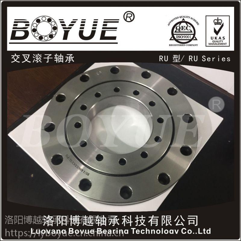 BRU297UUCC0交叉滚子轴承BOYUE博越专业制造加注德国润滑脂机床附件