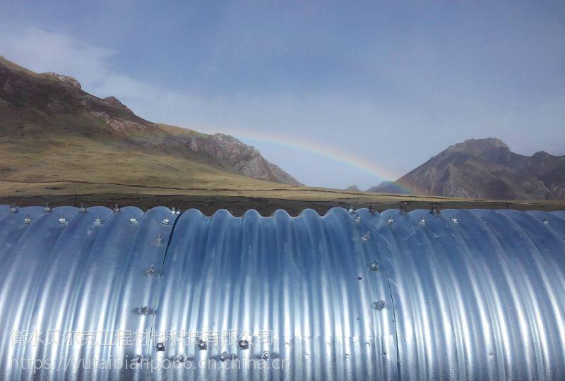 山西贝尔克热镀锌波纹涵管 波纹钢管 质量优