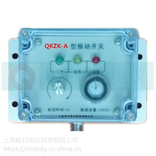 QKTK//乾科QKZK-A振动(震动)开关性能好厂价直销