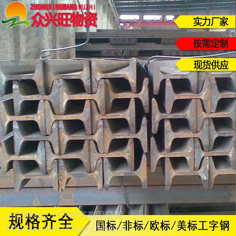 英标H型钢UB610*229*113高强度热扎H型钢现货
