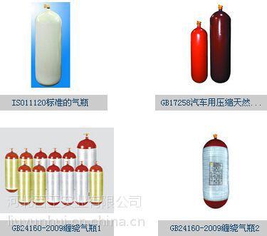 河北汽车天然气瓶 天然气钢瓶 瓶组