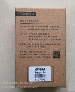 月饼盒喷码机东莞厂家 月饼盒喷码机设备价格