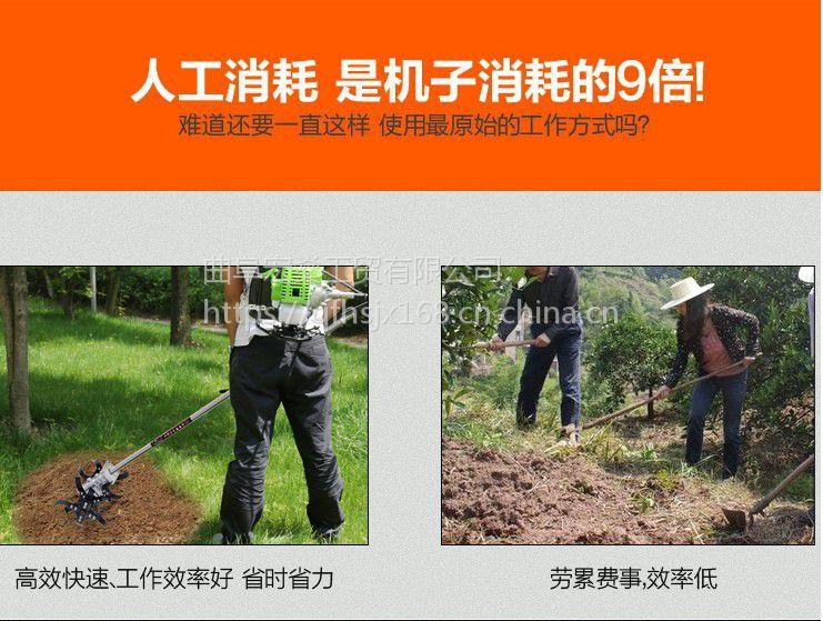 背负式汽油小型松土机除草机背负式微耕除草机