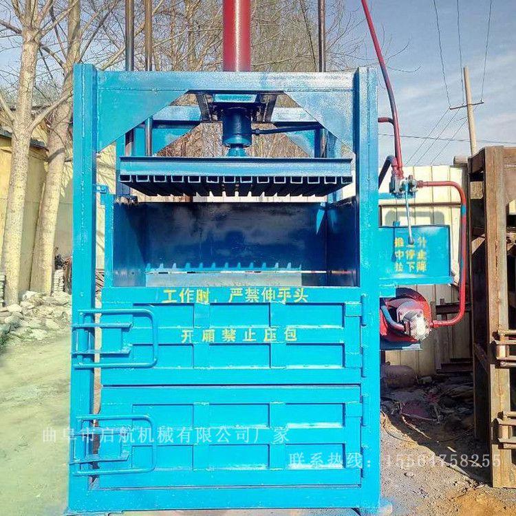 吕梁市塑料编织袋打包机 启航牌半自动加多宝饮料瓶压块机 废铁下角料挤包机生产厂家