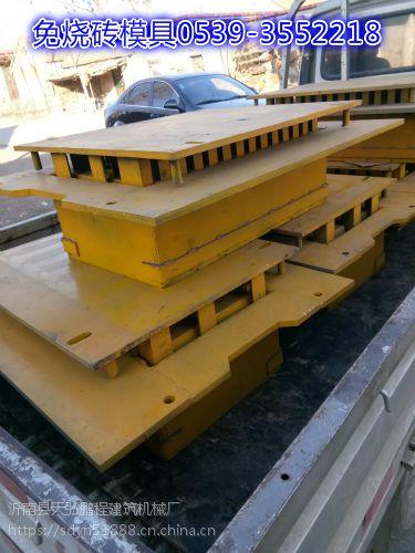 空心砖机模具生产厂家