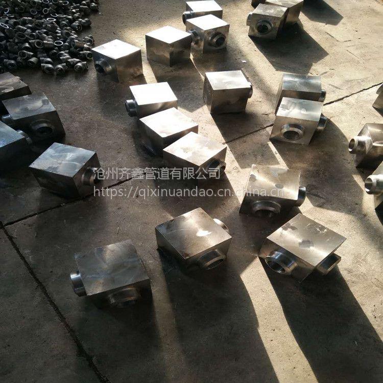 生产碳钢20#对焊锻制弯头 三通 四通 保质保量 沧州齐鑫
