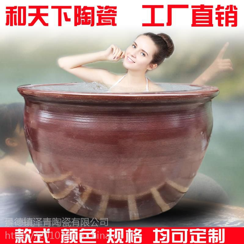 景德镇陶瓷泡澡缸厂家大号日式温泉泡澡缸韩式极乐汤洗浴大缸定做