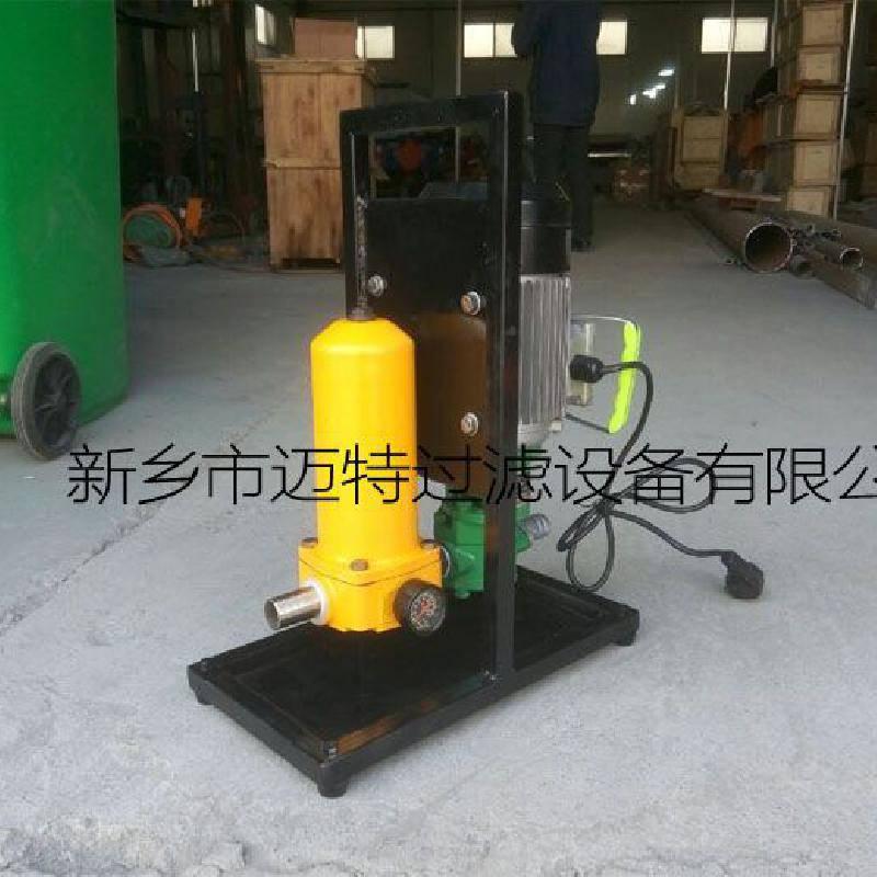 净化液压油设备 小型滤油器 手提滤油机