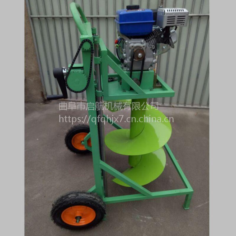 果树移栽挖坑机 牵引式种植机视频 启航直销螺旋式汽油打孔机价格