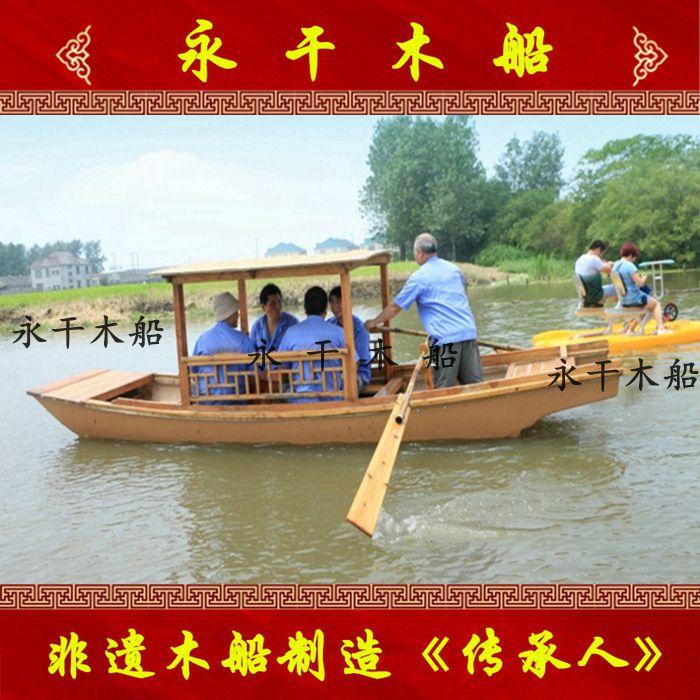 永干木船直销5米景区服务类船 单蓬手划船报价 影视道具船