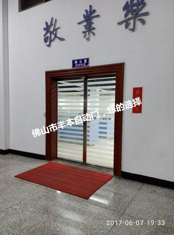 中山感应自动门安装【丰本】办公室包框玻璃门设计