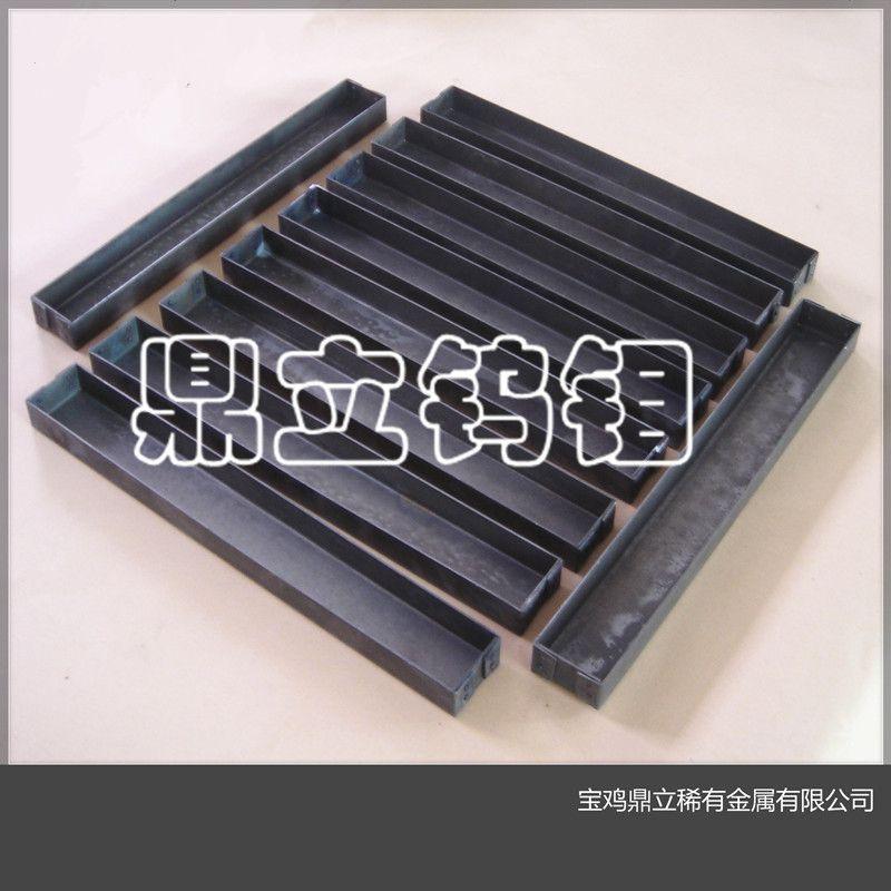 铆接钼舟 钼盒 镀膜钼舟 纯钼Mo1