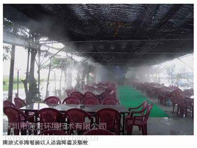 通宝餐饮店外区喷雾降温系统技术领先