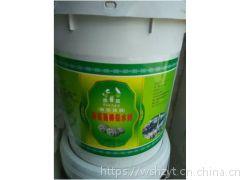 湖北逸村香菇菌棒保水剂厂家 香菇菌袋补水剂价格