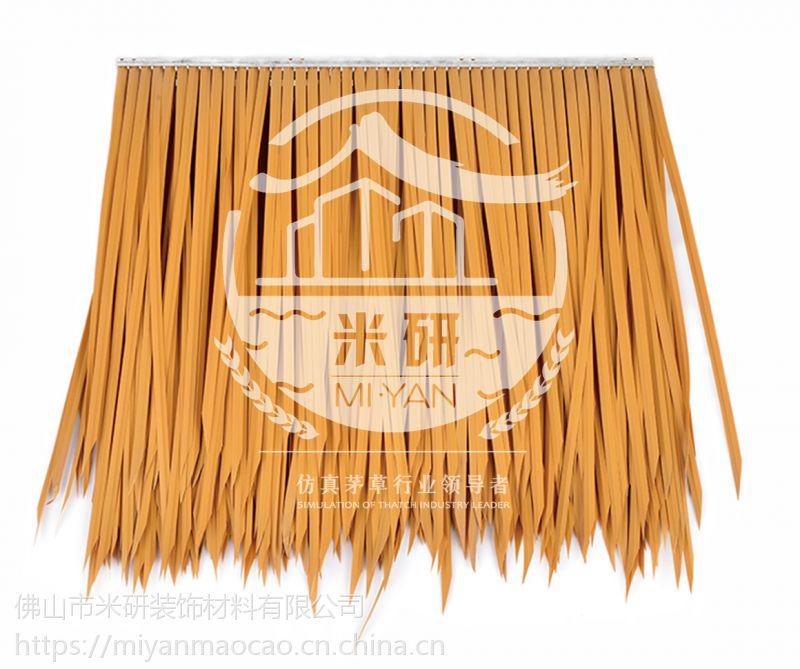 哈尔滨双城区有仿真茅草批发,质量保证服务周到