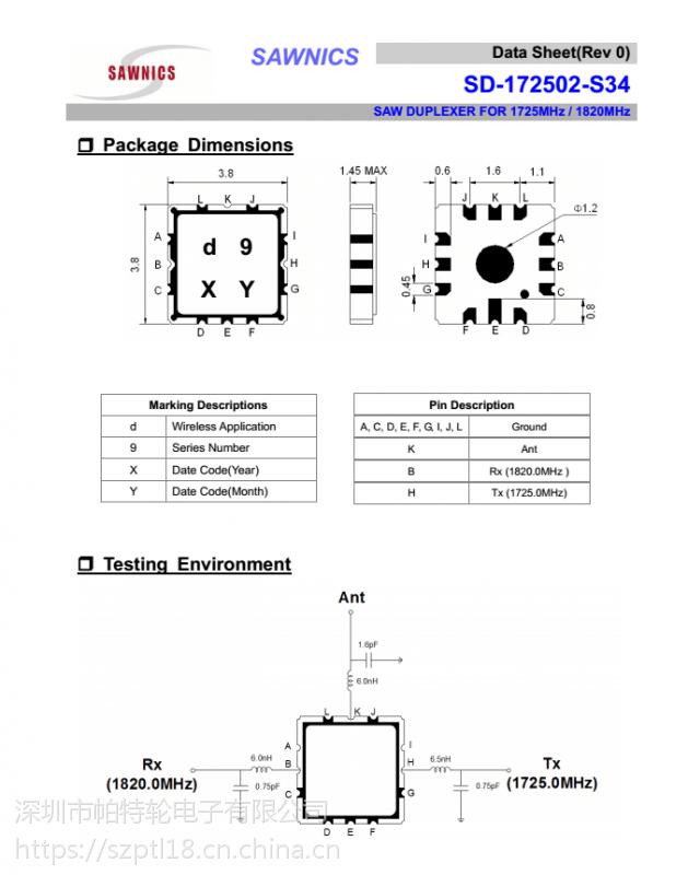 声表双工器 SD-172502-S34 sawnics