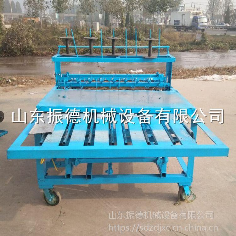 新型1米2宽稻草电动编织机 小型电动草帘机 家用编织机 振德批发